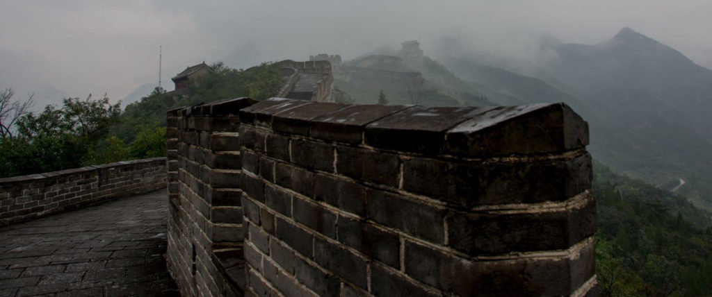 Picture of The Great Wall taken on vacation