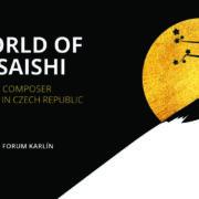 Hisaishi concert poster